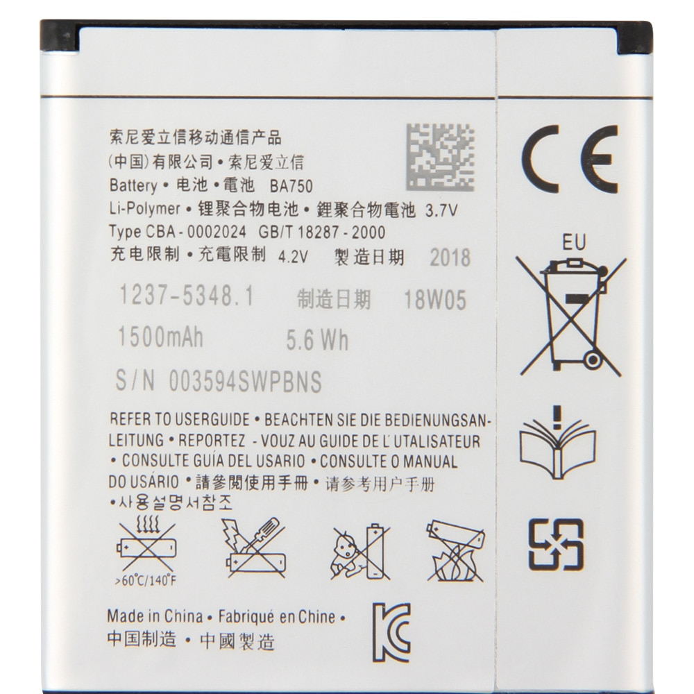 Original Replacement Sony Battery BA750 For SONY Xperia Arc S LT15i X12 LT18i X12 Authentic Phone Battery 1460mAh enlarge