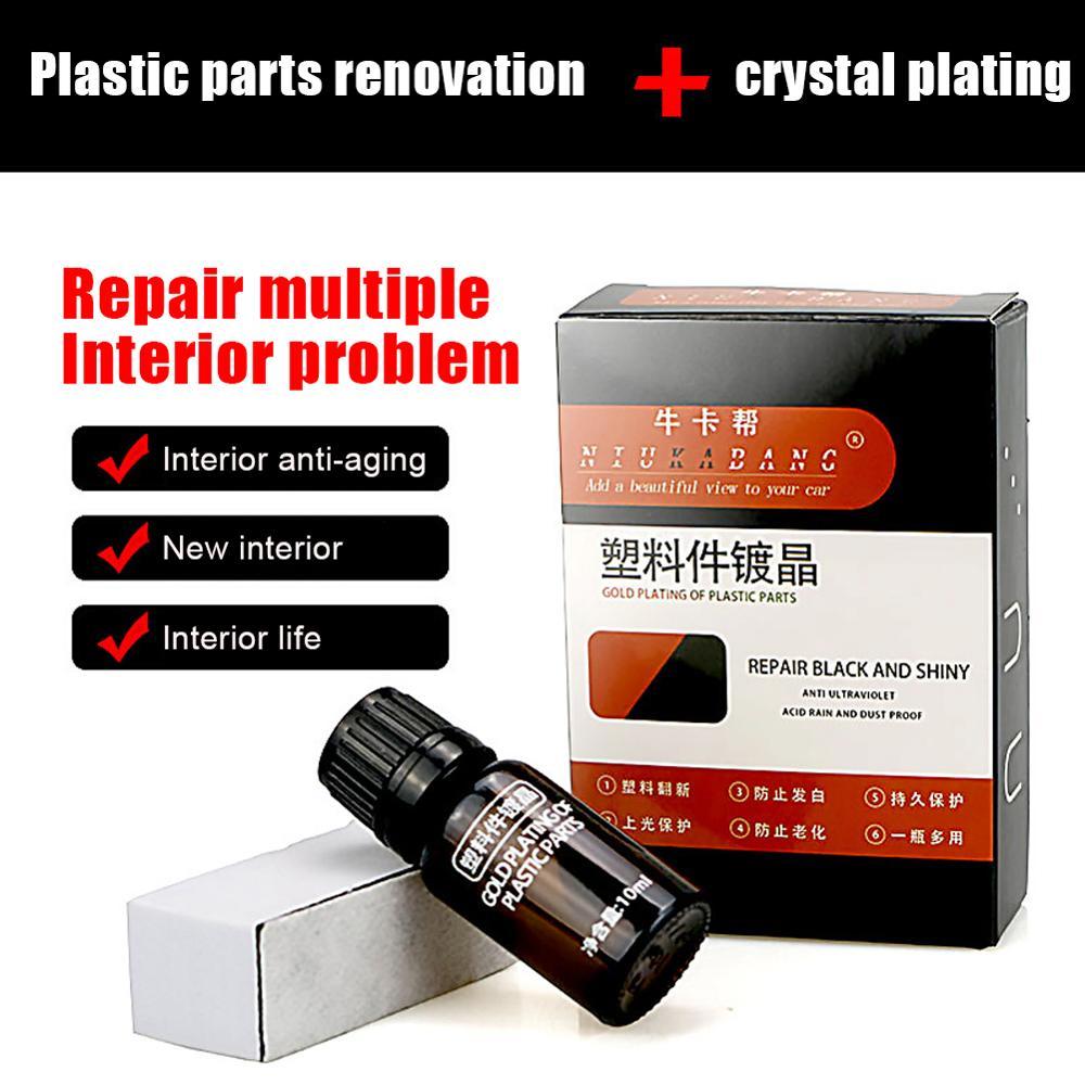 10 мл Автозапчасти для авто, пластиковые детали, восстановитель, автомобильный внутренний пластик, отремонтированное покрытие, паста, прина...