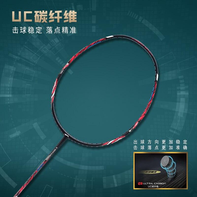 [2021 New Products] Badminton Racket Fast Series Lightning 2000 Single Shot Aypr010