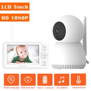 5.0 Inch Nanny Baby Monitor with Camera Wireless Video Color 1080P HD Security Temperature Monitoring Night Vision Camera