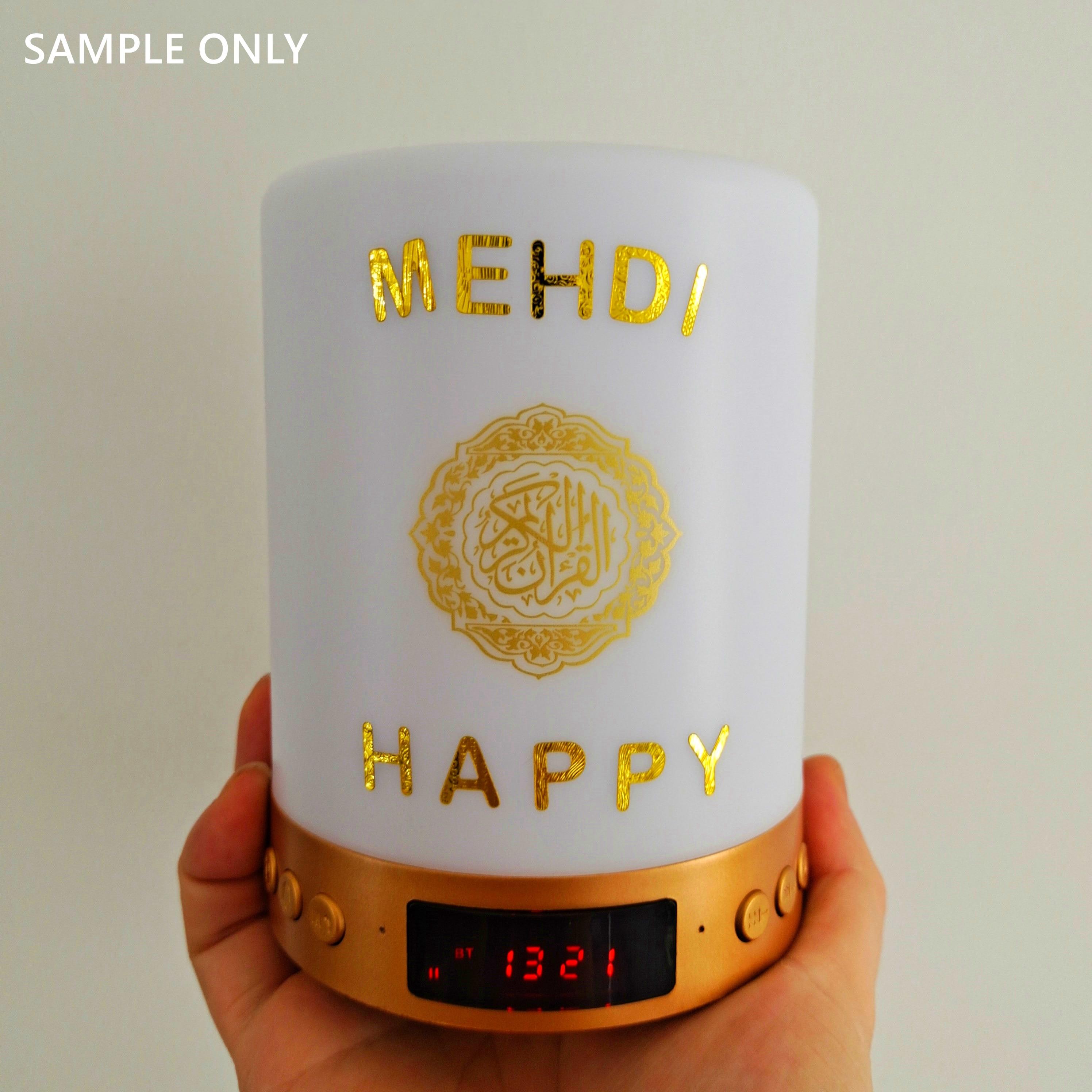 16GB Bluetooth Quran Speaker Customized Portable Night Light Islamic Veilleuse Coranique With Azan Clock Best Ramadan Gift enlarge