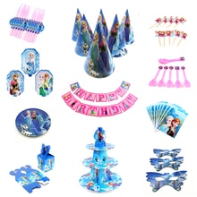 Décorations de fête danniversaire Design Disney   Congelés sac cadeau, assiettes gobelets en papier, cuillère réception-cadeaux pour bébé, fournitures de table jetables