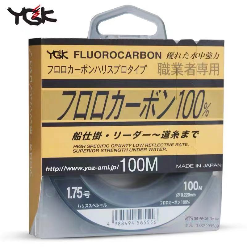 YGK اليابان الأصلي المستوردة حقيقية الكربون المهنية 100 متر عوامة سنارة صيد الصخور البحرية الفرعية