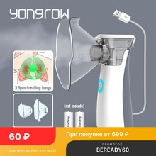 Yongrow Medical Silent Mesh Nebulizer Handheld Asthma Inhaler Atomizer Children Health Care Mini Por