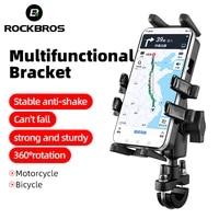 rockbros 3 5 7 inch bike mobile phone holder 360 rotatable aluminum adjustable non slip mtb moto phone mount stand accessories
