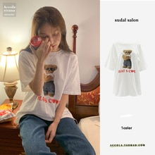 Summer Super Cool Sunglasses Bear Printed Short Sleeve Loose BF Style White T-shirt Student Top Ins