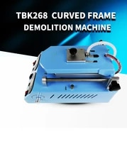 curve screen automatic frame demolition machine automatic tbk 268 for flat curved screen 3 in 1 remove back cover electrical