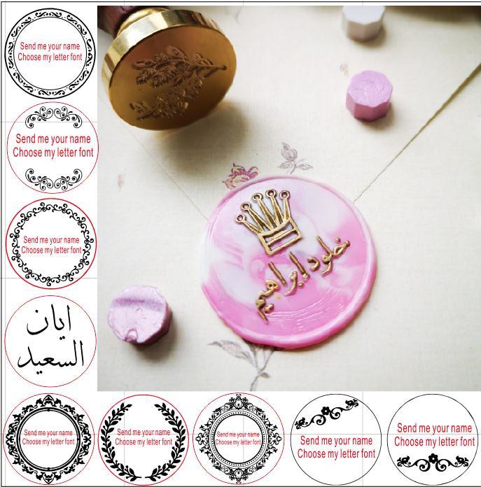 customize name Personalized logo image custom seal wax Retro sealing stamp wedding Invitation arabic Hebrew Foreign language