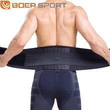 Fitness ceinture de gymnastique bas du dos taille soutien tondeuse ceinture lombaire Compression 8 ressorts soutien Double traction sangle Sport accessoires