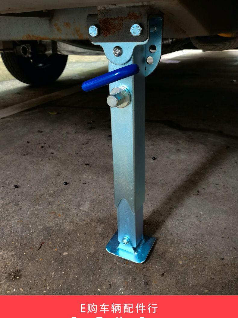 EGO TRAILER stabilser Legs Drop Down Caravan parking legs Motorhome Camping RV Trailer, prop stands 460~680mm Type B enlarge