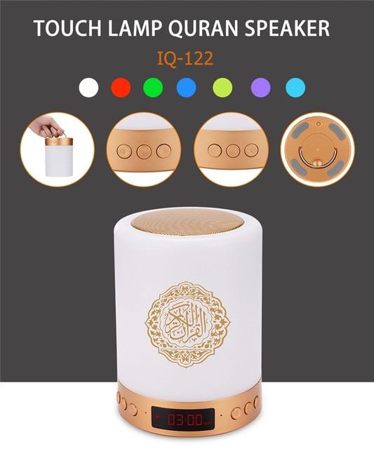 AZAN Quran Speaker Ramadan Night Light Portable Bluetooth LED Touch Coran Lamp Muslim Gift Koran Player Veilleuse Coranique 10