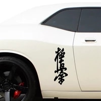 kyokushin karate dojo car sticker reflective automobiles motorcycles exterior accessories vinyl decal for motorcycle opel lada