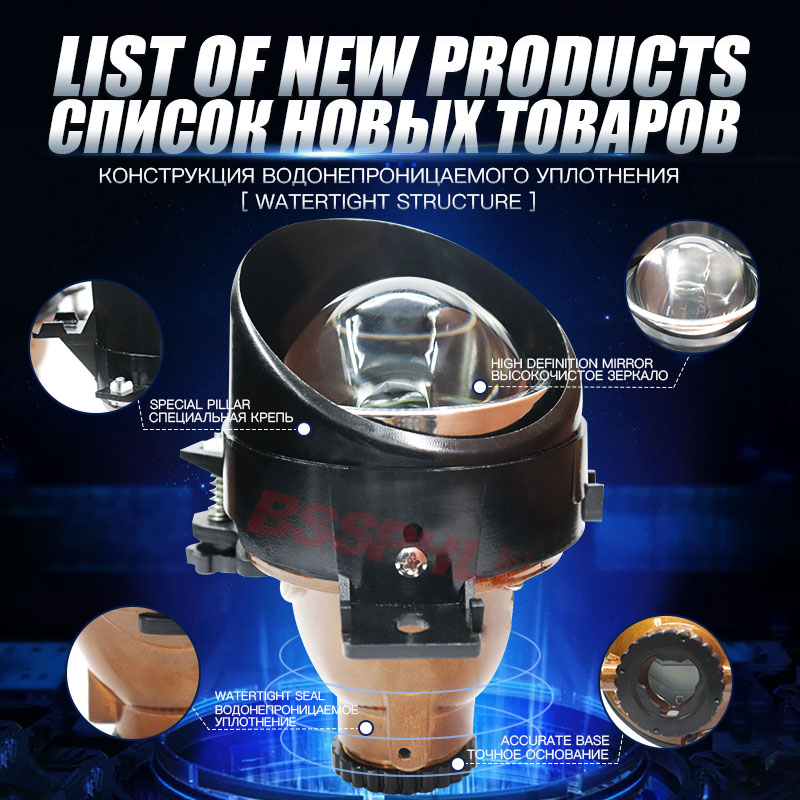 BSSPHL applies to Nissan car styling 3.0 blue light fog lamp lens bi-xenon projector lens far and near light H11 D2h bulb
