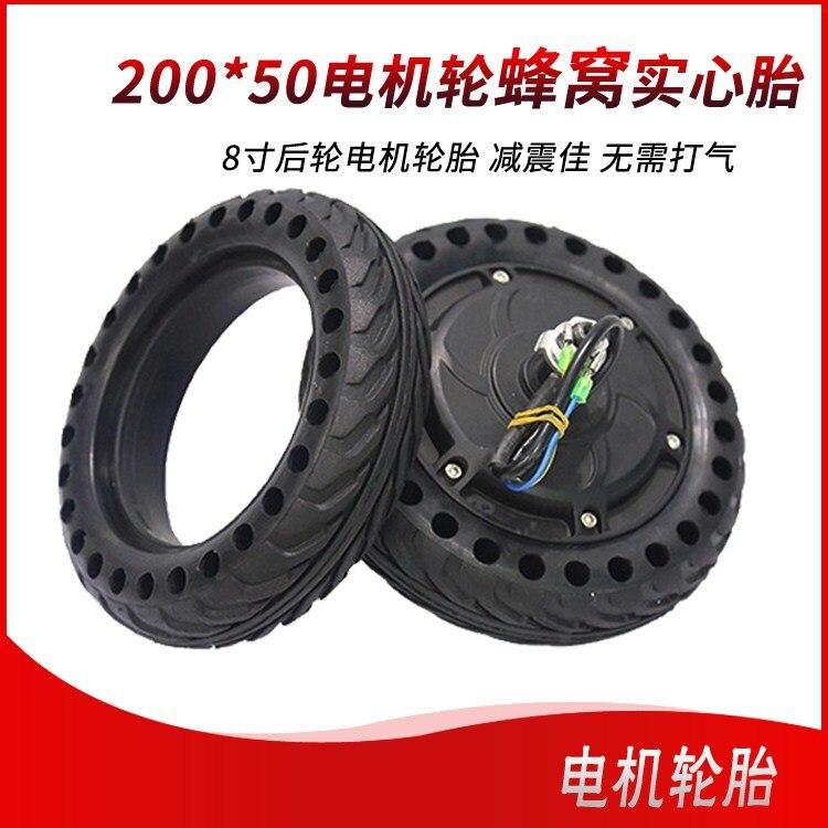 8 polegada 200x50 favo de mel sólido pneu do motor absorção de choque de calor à prova de explosão do motor do furo de ar da roda do favo de mel pneu sólido