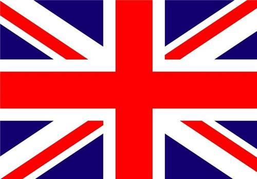 Великобритания 1 фунт 1956 M29 военные силы UNC Оригинал настоящая нота