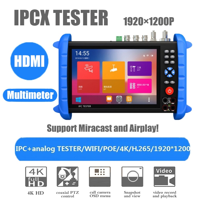 7 Inch HD Monitor 4K 8MP IP/CVBS/ TVI / CVI / AHD Wifi HDMI Multimeter Projection PTZ ONVIF 12V24V48V POE Professional Test Tool