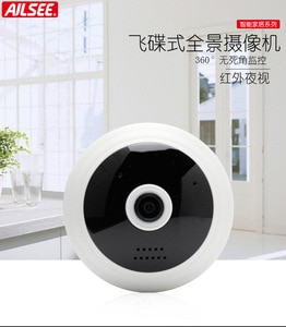 Mini IP Camera 360 Degree LED Light 1080P Wireless Panoramic Home Security Security WiFi CCTV Fisheye Bulb Lamp Two Ways Audio