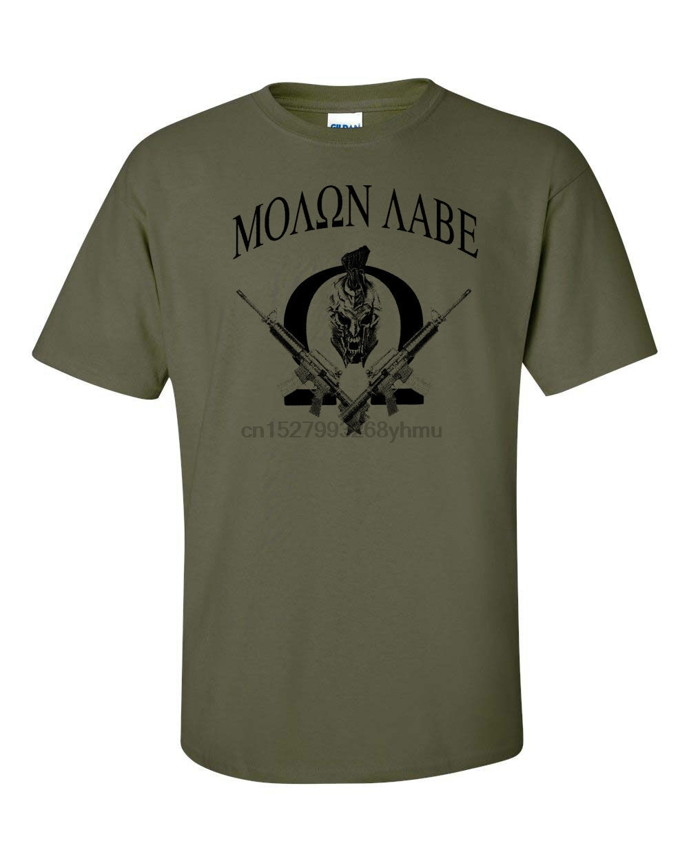 MOLON LABE Spartan Helmut AK15 Control de Armas segunda modificación hombres camiseta 894 (2)