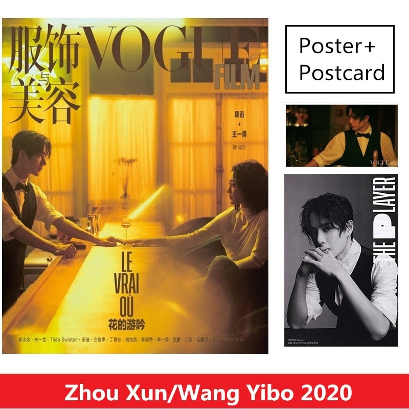 2020 Wang Yibo and Zhou Xun Vogue Film Magazine Star Interview Figure Photo Album Art Collection Book Poster Gift