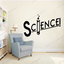 Science mur décalcomanie salle de classe signe mur décalcomanie chimique école motivation mur autocollant chimique laboratoire décor rb635