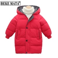 kids jackets for girls 2021 winter hot solid hodded single breasted thick cotton boys coats outerwear long children parkas 2 9y