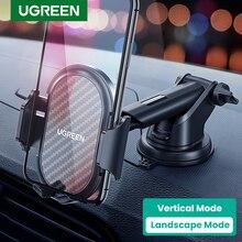 Ugreen Auto Telefon Halter für Ihre Handy Stehen in Auto Cellular Unterstützung Halter für iPhone 11 8 Auto Saug tasse Mobilen Halter