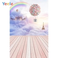 fairytale clouds castle balloons wooden floor baby portrait photophone photo backdrop photographic backgrounds for photo studio