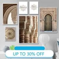 Affiches de peinture sur toile  Architecture islamique  tableau dart mural de mosquee pour decoration de salon  decoration de maison