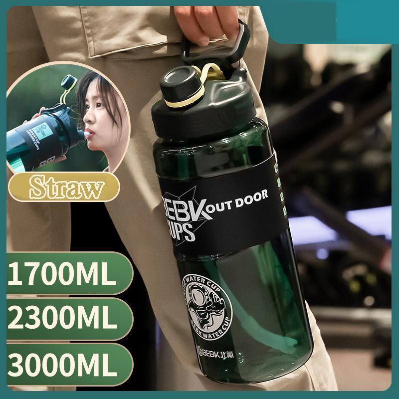 جديد زجاجات مياه للرياضة 3L 2.3L 1.7L البلاستيك الفضاء كوب بقشة اللياقة البدنية المحمولة المتضخم شرب زجاجة سعة غلاية في الهواء الطلق