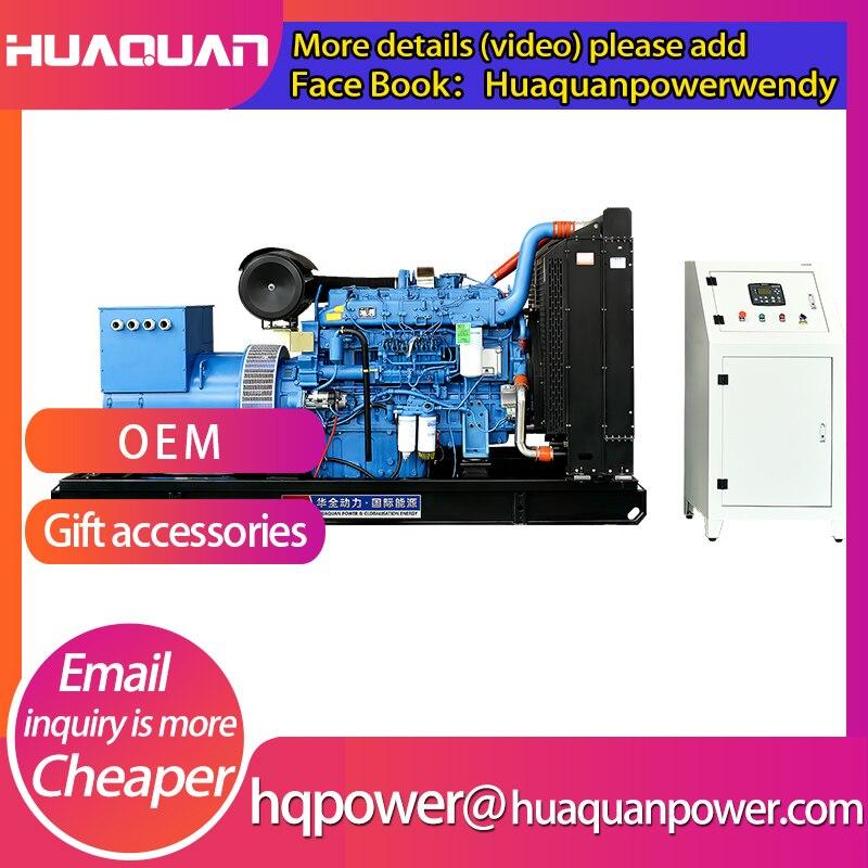 Calidad 500kva generador de energía diesel 400kw con china stamford alternador