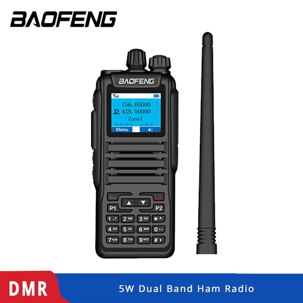 Baofeng DM-1701Walkie تخاطب المزدوج الوقت فتحة DMR الرقمية Tier1 و 2 3000 قنوات 10000 الاتصالات الراديو