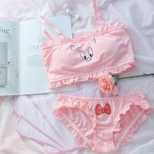 Kawaii Pig Bow Cute Japanese Milk Silk Camisoles & Panties Set Wirefree Soft Underwear Sleep Intimates Set Lolita Color PInk