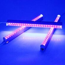 Lampe Portable de désinfection UV, lampe de désinfection UV de LED lampe de désinfection UV Portable basse tension sécurité interface à port USB lampe UV