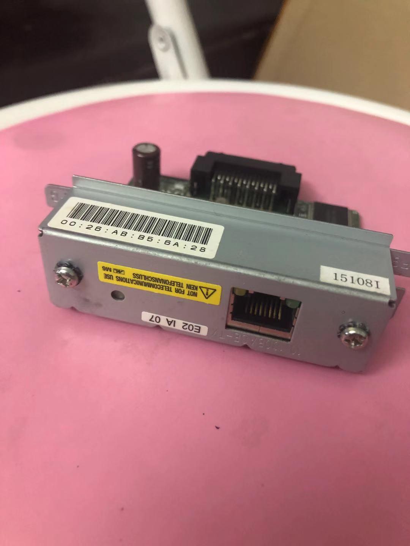 تستخدم منفذ إيثرنت واجهة UB-E02 E03 لإبسون TM-T20 T20ii T88 T81 T82 U220 330 210 950 590 H6000