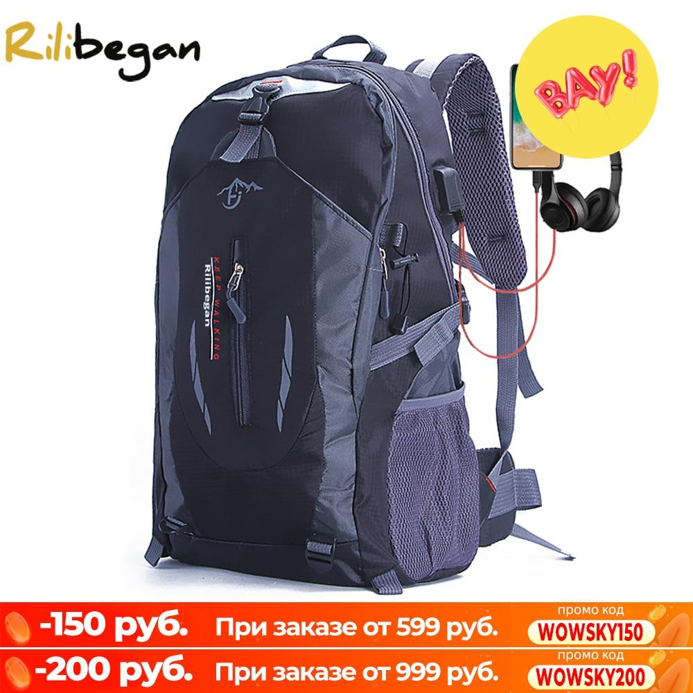 Quality Nylon Waterproof Travel Backpacks Men Climbing Travel Bags Hiking Backpack Outdoor Sport School Bag Men Backpack Women