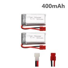 2pcs 3.7V 400mah Lipo Battery For SYMA X15 X15C X15W X5A-1 H107 KY101 E33C X4 E33 U816A V252 H6C H31