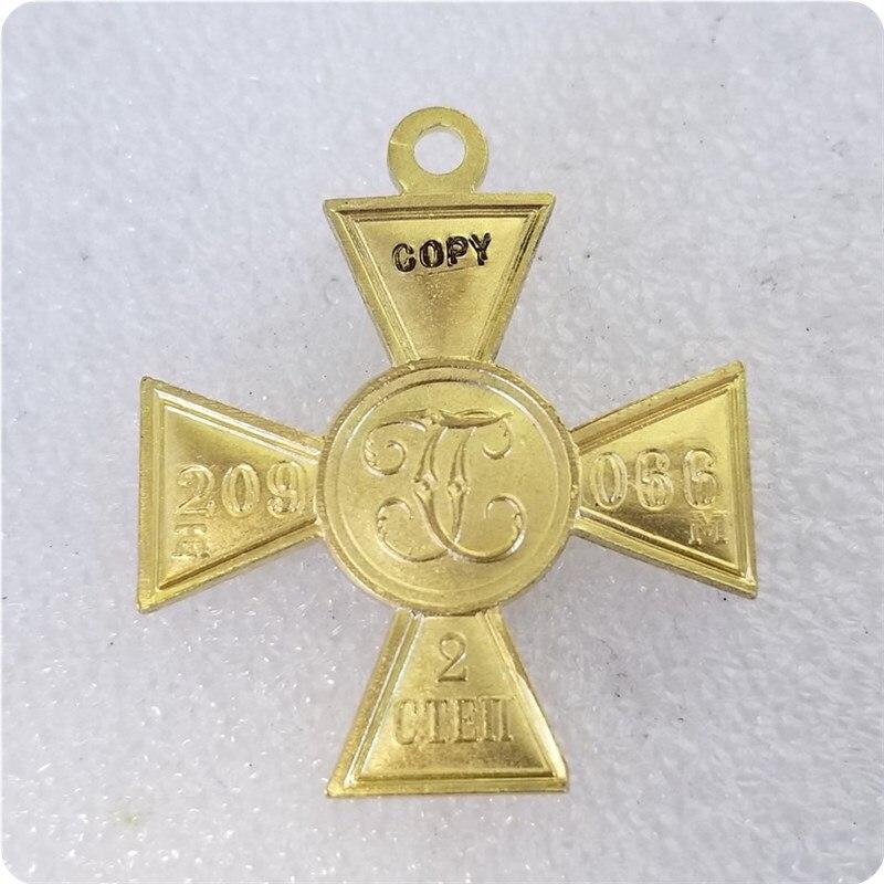 Россия: медные медали 2 цента (209066) копия