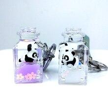 Pentagram Bear Panda Rabbit Liquid Keychain Glitter Quicksand Acrylic Keyring Backpack Trinket Couples Women Men Key Chain Gift