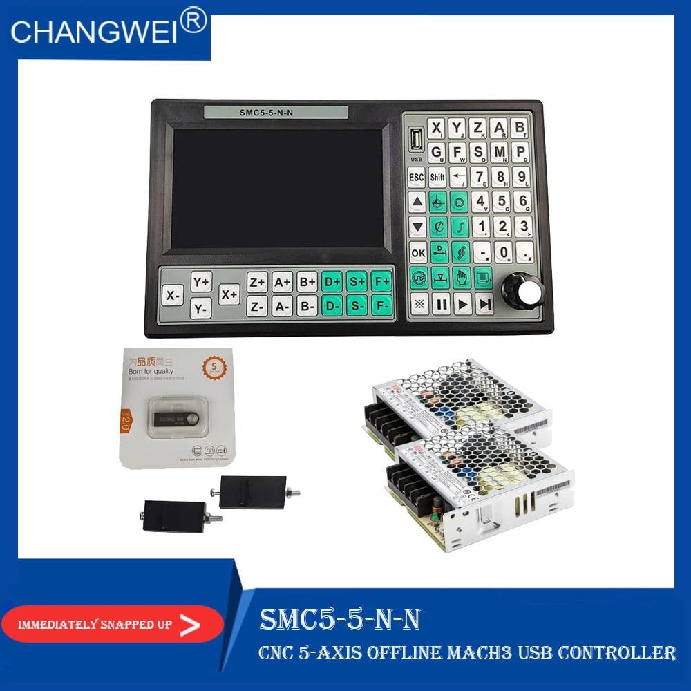 نك 5-محور حاليا Mach3 وحدة تحكم USB SMC5-5-N-N 500 كيلو هرتز G-كود 7 بوصة شاشة كبيرة 75wخزف تيار مستمر تحويل التيار الكهربائي