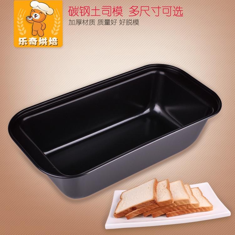 قوالب كعك معدنية على شكل مربع من الفولاذ أدوات حديقة المطبخ وكعك القمر والخبز والهالوين والبيتزا والخبز BY50HM