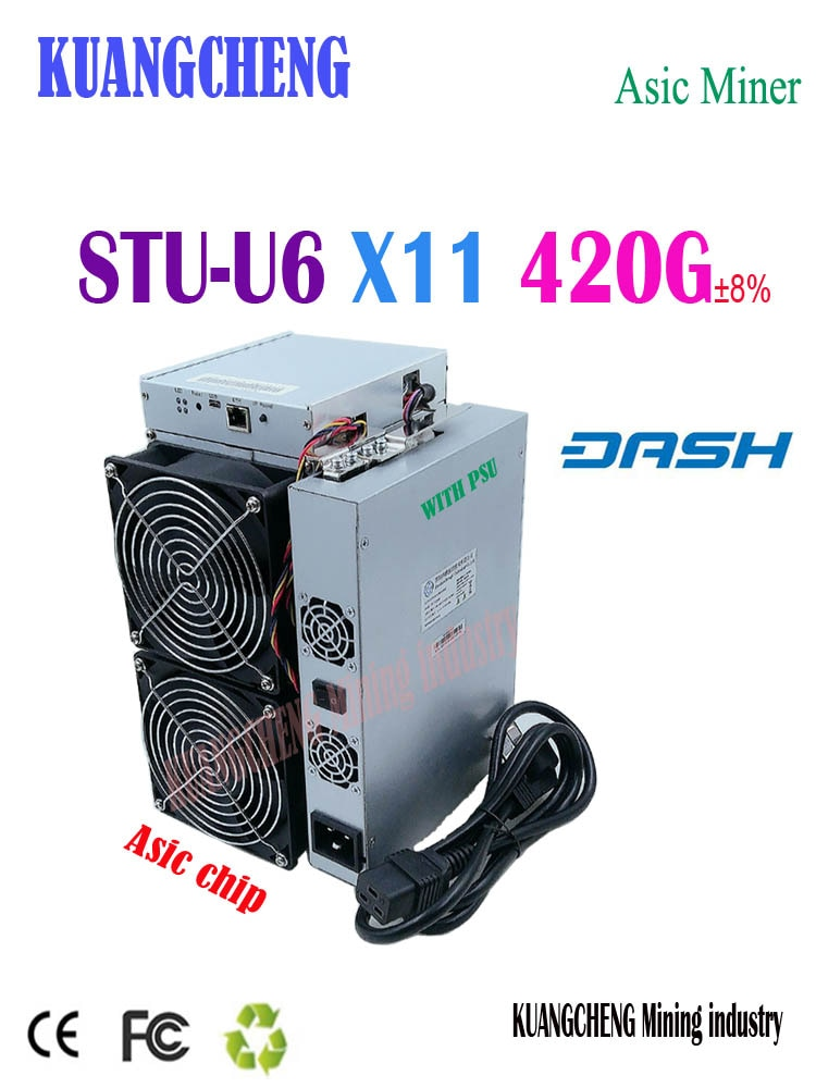 free shipping StrongU used Miner STU-U6 420G x11 Asic miner Dash mining machine with PSU Better Than Antminer D5 Baikal G28 X7