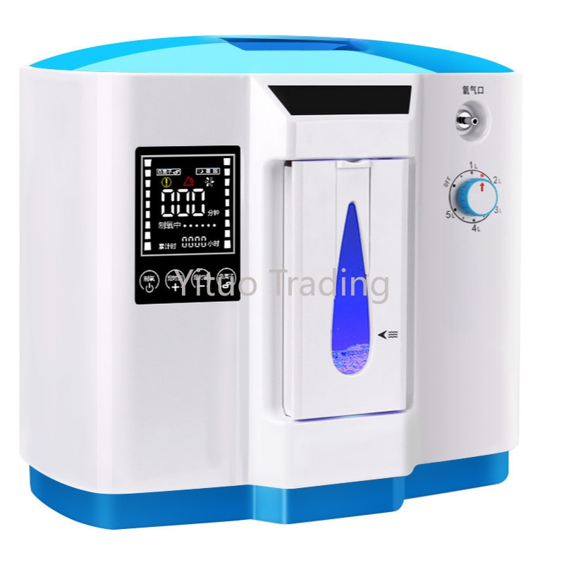 ذكي مزدوج التحكم صغير مولد أكسجين الطبية ، المنزلية المحمولة الأكسجين استنشاق الأكسجين آلة مع الانحلال