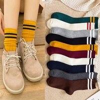 spring socks women woman korean version of the two bars japanese striped cotton tube pile socks ins tide socks college style