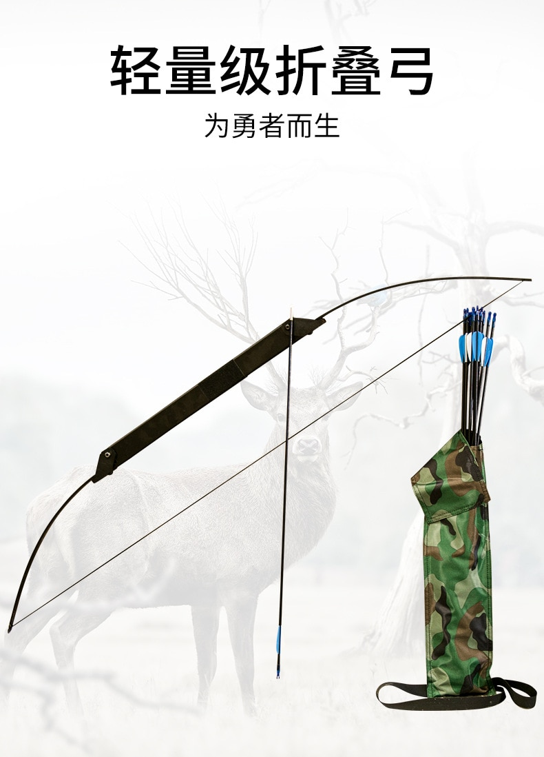 Hunting Adults Bow And Arrow Accessories Target Stand Hunting Gear Bow And Arrows Shooting Arcos Y Flechas Outdoor Games BD50BA