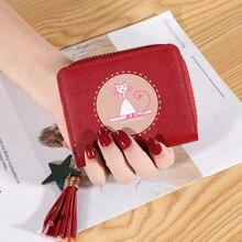 Cartoon Printing Wallets for Female Women Zipper Coin Purse Cute Card Holder Mini Money Bags Small C