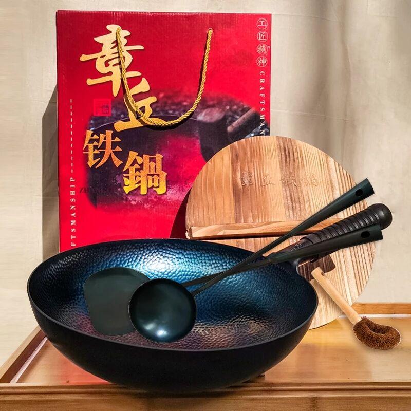 الحديد Woks عالية الكثافة الصينية التقليدية اليدوية تزوير ووك الحديد المطاوع غير عصا وعاء غاز تجهيزات المطابخ المطبخ مقلاة