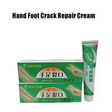 Crema para grietas de manos y pies tacón agrietados reparación peeling Anti seco Crack de invierno cuidado de los pies chino Medicinal ungüento crema