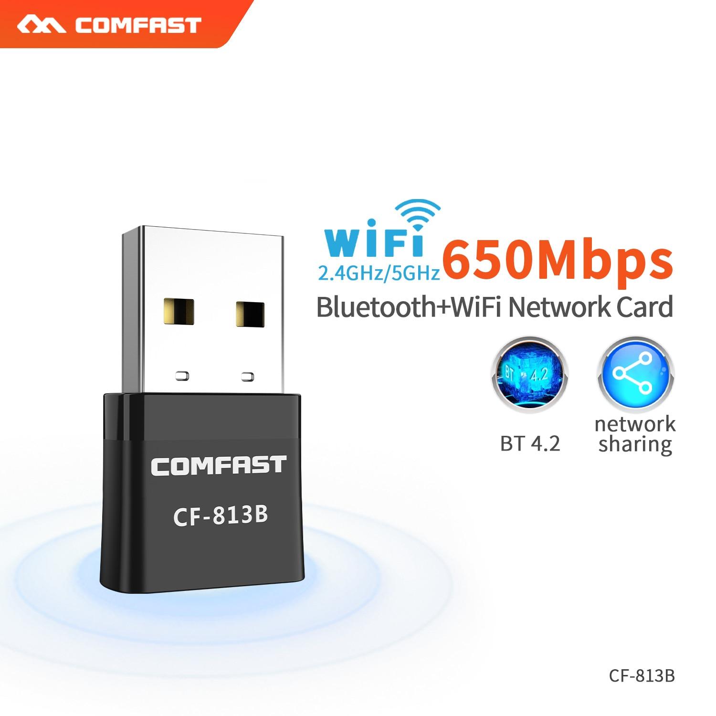 USB Bluetooth WiFi адаптер 5 ГГц двухдиапазонный 650 Мбит/с AC беспроводной приемник Мини WiFi ключ BT4.2 WIFI сетевая карта для ПК/ноутбука