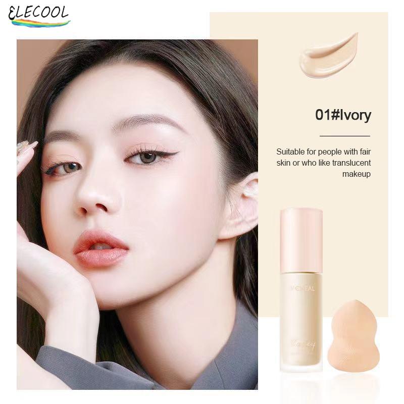 ELECOOL Natural Base Face Liquid Foundation Cream Full Coverage Concealer Oil-control Moisturizing S