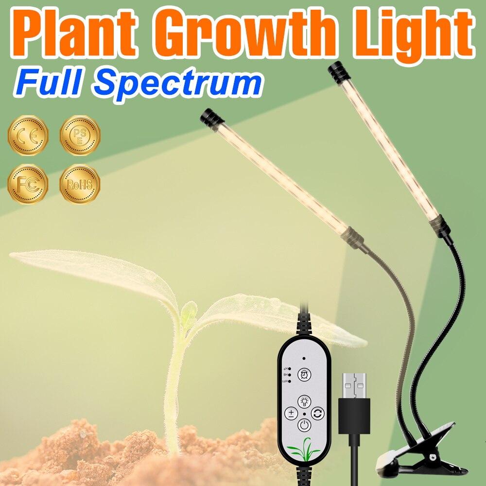 5V Phytolamp для растений светодиодный Grow светильник USB полный спектр Управление растения рассады цветок Гроу тенты для коробка лампы для теплиц